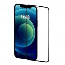 Защитное стекло для iPhone 12 mini (5D)
