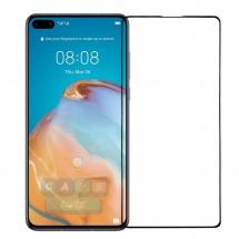Защитное стекло для Huawei P40