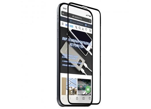 Защитное стекло для iPhone 12 / iPhone 12 Pro (5D)