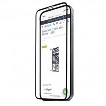 Защитное стекло для iPhone 12 / iPhone 12 Pro (3D)
