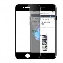 Защитное стекло для iPhone 7 / iPhone 8 (матовое) (черное)