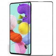 Защитное стекло для Samsung Galaxy M51