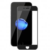 Защитное стекло для iPhone SE (5D)