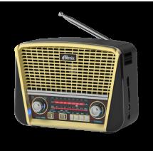 Радиоприёмник RITMIX RPR-050 GOLD