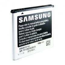 Аккумулятор для телефона Samsung EB535151VU