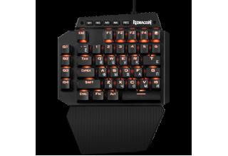 Игровая клавиатура Redragon IDA