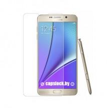Защитное стекло для Samsung Galaxy Note 5 (N920)