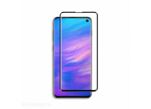 Защитное стекло для Samsung Galaxy S10